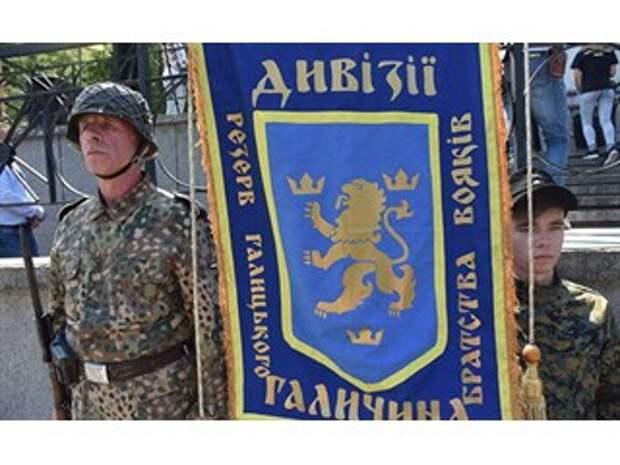Myśl Polska (Польша): на какой стороне воевала Украина во Второй мировой войне?