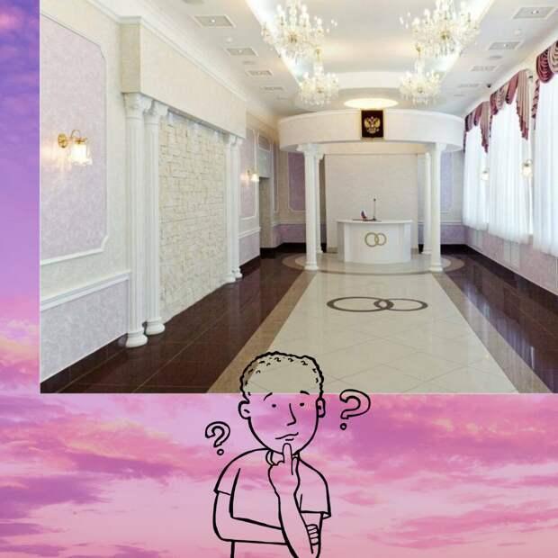 Жених отменил свадьбу после того, как увидел во сне невесту