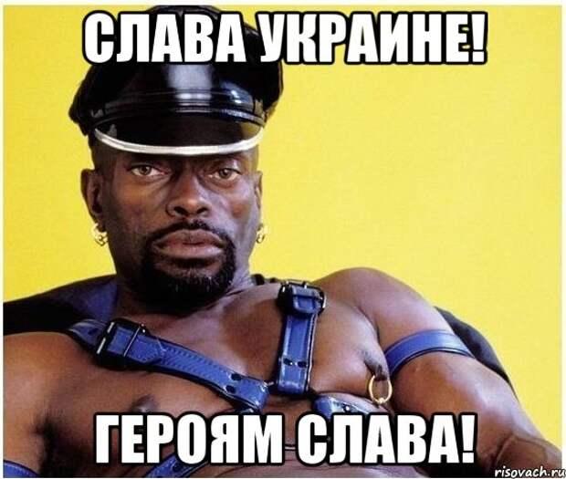 Украина живет гарно, Рошка го*но, а у Обамы - 22 см!