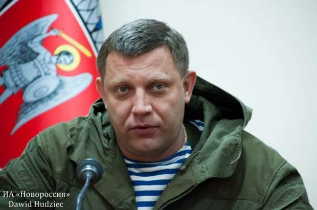 Захарченко назвал Януковича предателем и предложил запретить ему въезд в ДНР