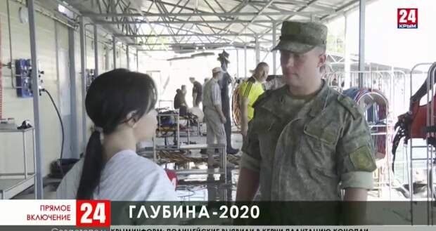 Команда ВМФ России готовится к международным соревнованиям «Глубина 2020» в Севастополе
