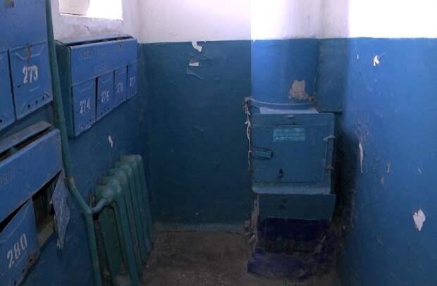 Синий цвет стен также встречался, но реже. /Фото: bash.news