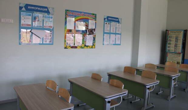 Из-за сообщений оминировании вЕкатеринбурге эвакуируют школы