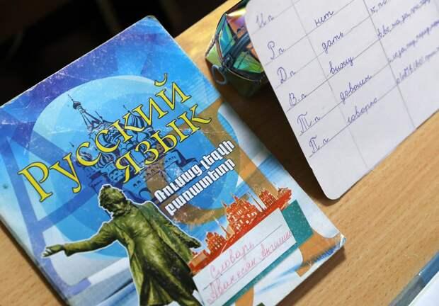 Мигрантов обязали сдавать экзамен по русскому языку по новым правилам