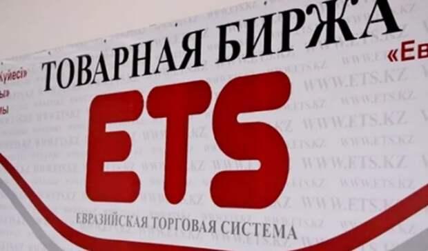 Торги битумом инициировала казахстанская биржа 25 марта