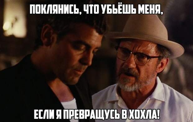 «Имперец остается имперцем». На Украине пожелали Навальному «сгнить на зоне»