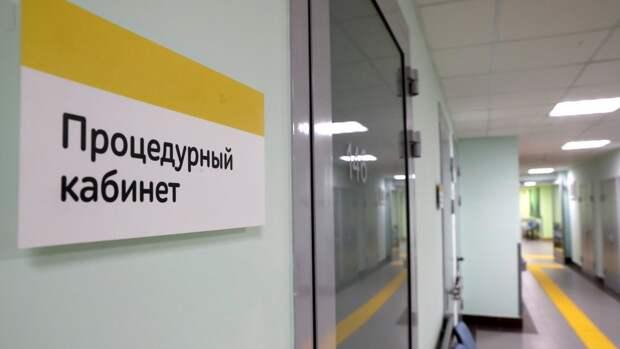 Почти 20 новых современных поликлиник появится в Москве