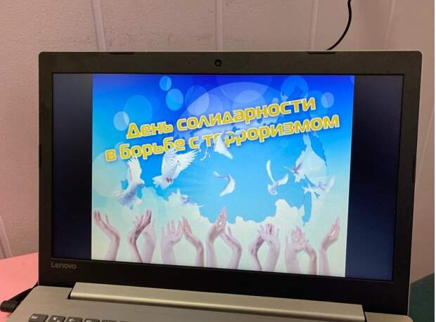В досуговом центре на Пятницком шоссе дошкольникам рассказали о трагедии в Беслане