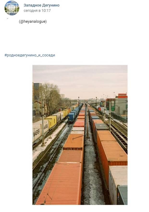 Фото дня: станция «Моссельмаш» на пленку