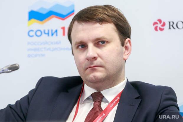 Хорошая доходность: Министр Орешкин рассказал о кредитах для россиян под 600%