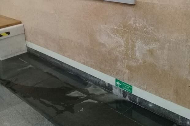 Протечки на станции «Дунайская» не прекратились даже после ремонта