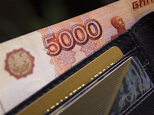 «Телефонный мошенник» оформил на москвичку кредит в 2,3млн рублей