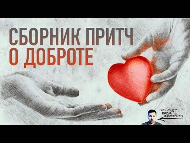 Ушел из жизни хореограф Григорий Чапкис