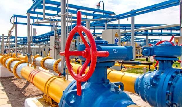 МИД РФ: Транзит российского газа через Украину будет продолжаться дозавершения контрактов