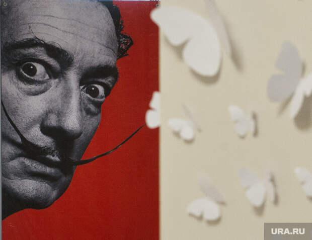 Порошенко обвинили вскупке через офшоры картин Репина иДали