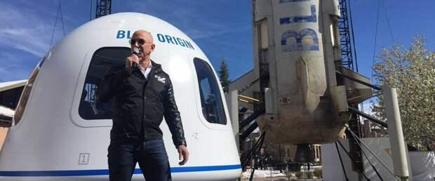 Конкуренты Маска добились изменения условий конкурса по доставке людей на Луну