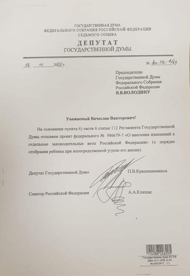 клишас КРАШЕНИНННИКОВ ЮВЕНАЛЬНОЕ ЛОББИ