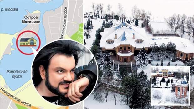 Как выглядит дом Филиппа Киркорова в Подмосковье за 12 миллионов долларов (2 Видео)