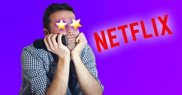 Почему мы полночи смотрим сериалы, хотя завтра рано вставать