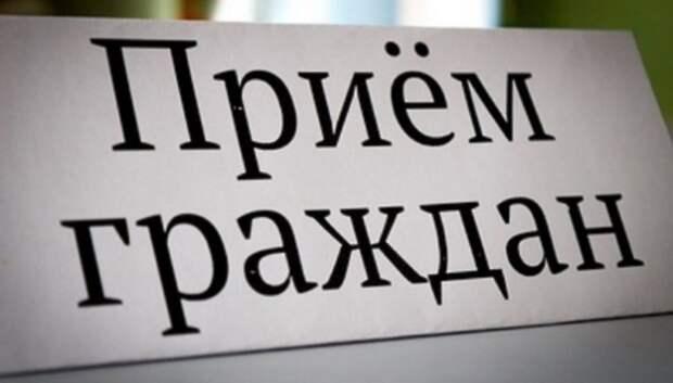 Врио начальника УМВД по Подольску проведет прием граждан 6 февраля
