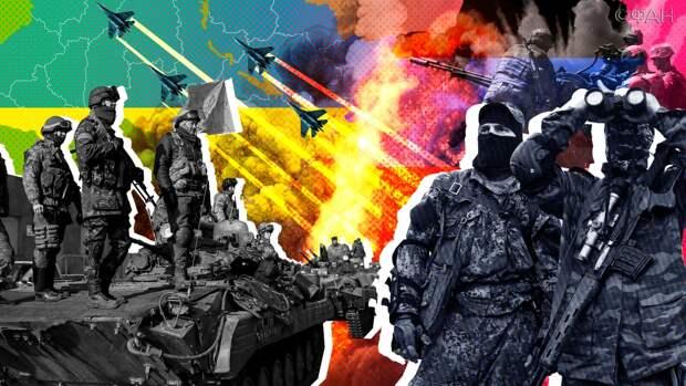 Пока Европа «утирает нос и закрывает глаза», Украина втягивает Россию в конфликт