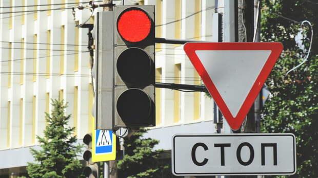 В Ижевске 17 июня отключат один из светофоров