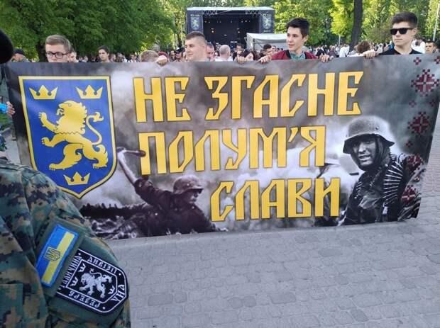 Гитлеровский нацизм легализован на Украине