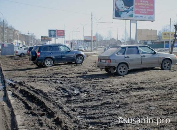Итоги дня: причина лесного пожара у деревни Поварёнка и возврат к штрафам за парковку на газонах в Ижевске