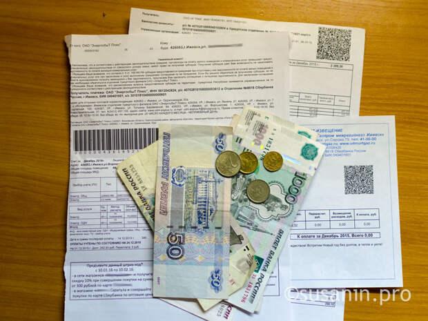 В Удмуртии прожиточный минимум впервые превысил 10 000 рублей
