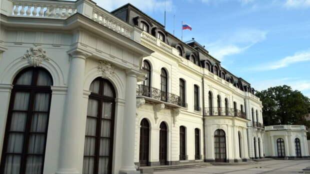 Власти Праги потребовали вернуть землю под российским посольством