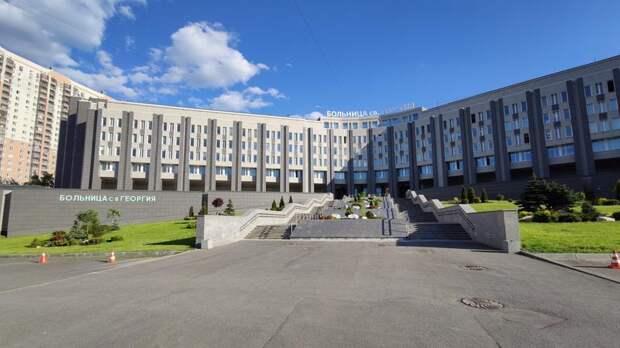 Главгосэкспертиза одобрила проект строительства нового корпуса больницы Св. Георгия