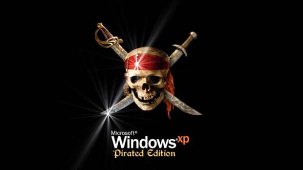 Испанцев начали сажать в тюрьму за пиратскую версию Windows. А в России такое может быть?