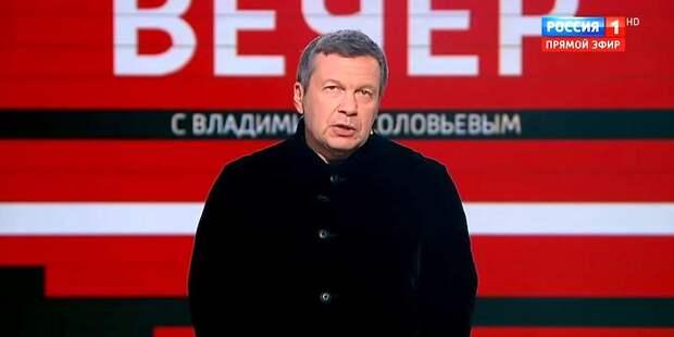 Россияне назвали самые любимые передачи в 2020 году