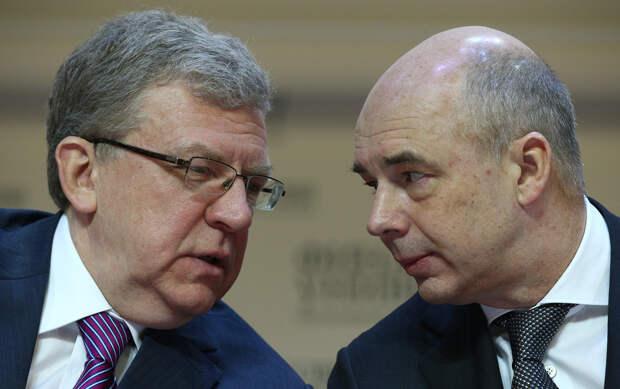 Силуанов раскритиковал Кудрина за негативную оценку перспектив российской экономики
