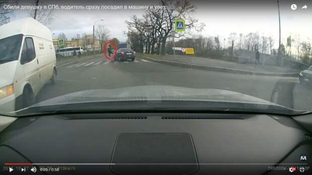 Появилось видео: в Петербурге «Шевроле» сбил на пешеходном переходе девушку