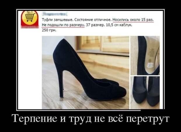 1448795532_rzhachnye-demotivatorki-11_xaxa-net.ru