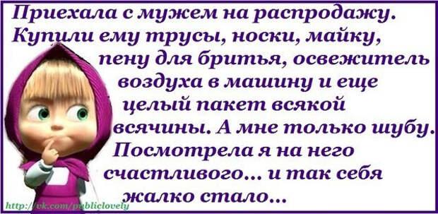1399864407_frazochki-11 (604x296, 220Kb)