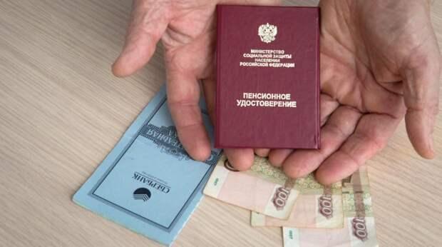 Россияне стали реже обращаться за пенсионными накоплениями