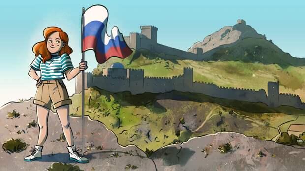 «Зрада» пришла на Украину: в США постепенно стали признавать Крым частью России