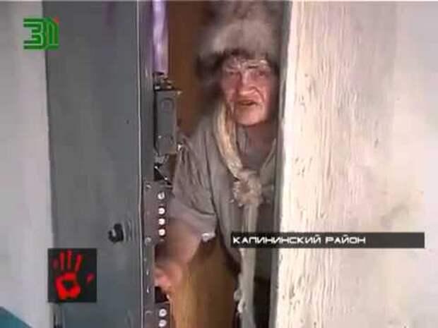 Бабка и Могильник мчс, ложный вызов, бабка