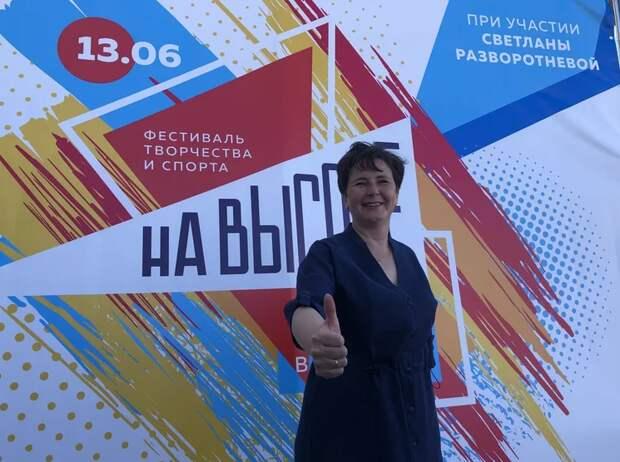 Мероприятие «На высоте» в поддержку детей и молодежи прошло в Москве