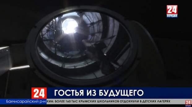 Первую в истории межзвёздную комету открыл крымчанин
