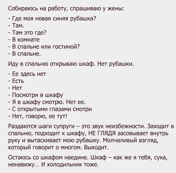 1453898312_kommenty-1