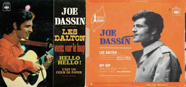 В нирване песен. Джо Дассен