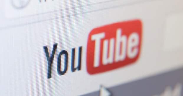 ФАС завела дело на Google из-за блокировки аккаунтов в YoTube