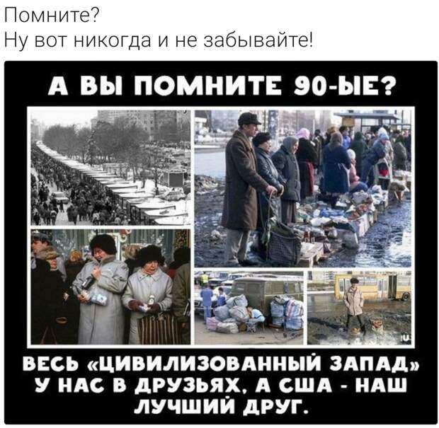 Россия без Путина, говорите?