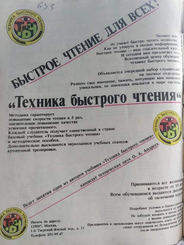 Обучение заочное, офис в Москве на Тверской-Ямской