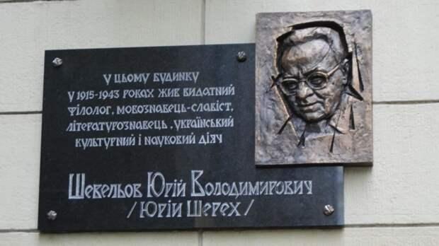 И снова Добкин, или Политические извращения «первой столицы»