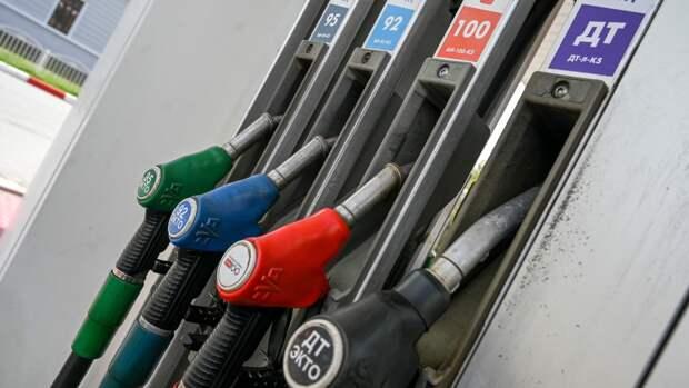 Российские аналитики спрогнозировали цены на бензин в ближайшие месяцы