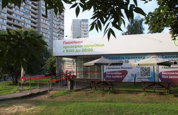 Павильон «Здоровая Москва» на Сухонской будет работать до наступления холодов